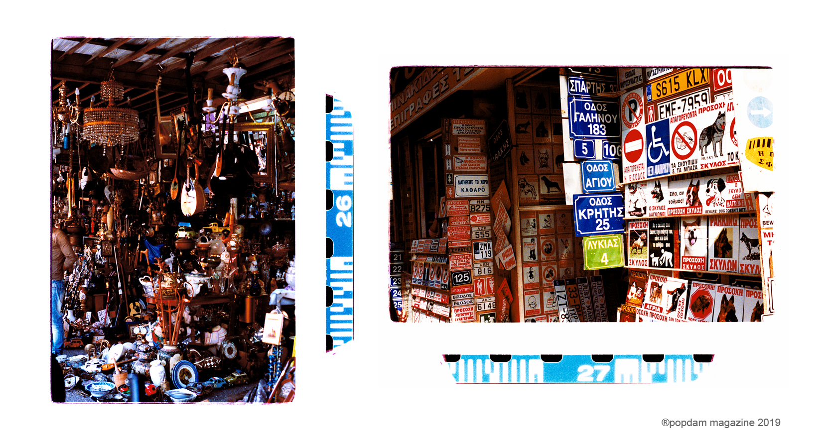 market-05A.jpg